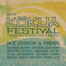Best Of Kokua Festival mp3 Compilation by Various Artists