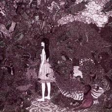 Hurtbreak Wonderland mp3 Album by World's End Girlfriend