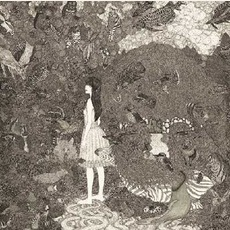 Division EP mp3 Album by World's End Girlfriend
