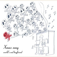 Xmas Song