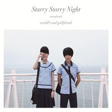 Starry Starry Night mp3 Soundtrack by World's End Girlfriend