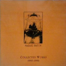 Collected Works 1995-1996