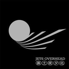 Jets Overhead EP