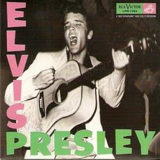 Elvis Presley (Special Edition)