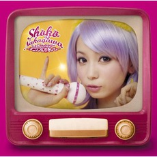Shokotan Cover: Anison ni Koi o Shite (しょこたん☆かばー 〜アニソンに恋をして。〜)