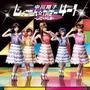 Shokotan Cover 4-1: Shoko Idol Hen (しょこたん☆かばー4-1 ~しょこ☆ドル篇~)