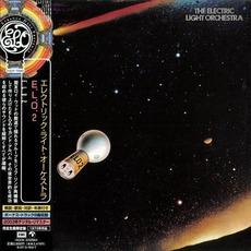 Far Beyond The World (Japanese Edition)