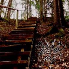 Org mp3 Album by Sõjaruun
