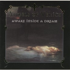 Awake Inside A Dream