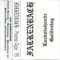 Promo Tape '95