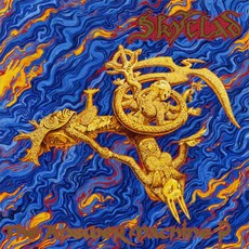 The Answer Machine? mp3 Album by Skyclad