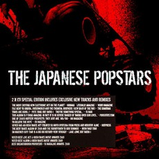 We Just Are (Special Edition) by The Japanese Popstars