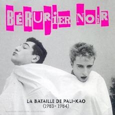 La Bataille De Pali-Kao (1983 - 1984)