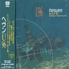Heaven (Japanese Edition) by U96