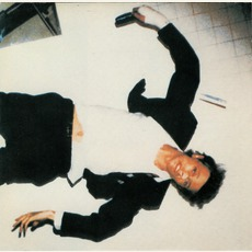 Lodger (Remastered) by David Bowie
