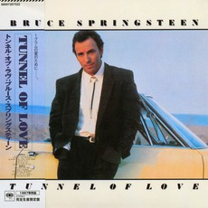 Tunnel Of Love (Remastered) by Bruce Springsteen