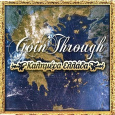 Kalimera Ellada mp3 Single by Goin' Through