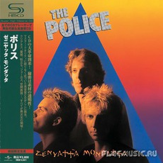 Zenyattà Mondatta (Japanese Edition) mp3 Album by The Police