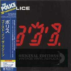Ghost In The Machine (Japanese Edition) mp3 Album by The Police