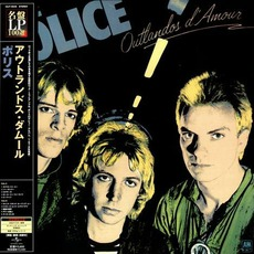 Outlandos D'Amour (Japanese Edition) by The Police