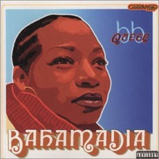 BB Queen mp3 Album by Bahamadia