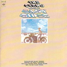 Ballad Of Easy Rider (Remastered) mp3 Album by The Byrds