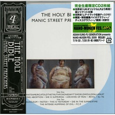 The Holy Bible (Japanese Edition) mp3 Album by Manic Street Preachers