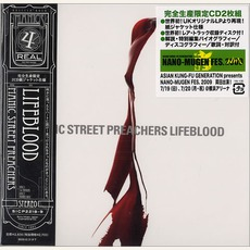 Lifeblood (Japanese Edition) by Manic Street Preachers