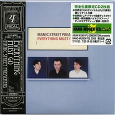 Everything Must Go (Japanese Edition)