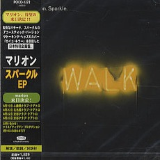 Sparkle (Japanese Edition) by Marion