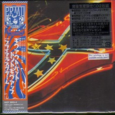Give Out But Don't Give Up (Japanese Edition) mp3 Album by Primal Scream