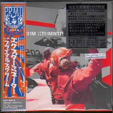 XTRMNTR (Japanese Edition) mp3 Album by Primal Scream
