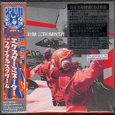 XTRMNTR (Japanese Edition)