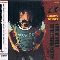 Lumpy Gravy (Japanese Edition) by Frank Zappa
