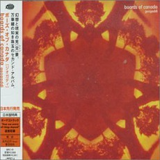 Geogaddi (Japanese Edition) by Boards Of Canada