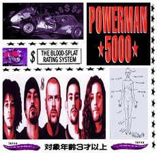 The Blood Splat Rating System mp3 Album by Powerman 5000