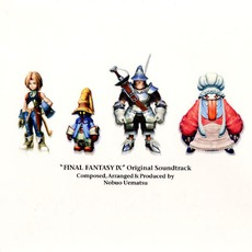 Final Fantasy IX: Original Soundtrack mp3 Soundtrack by Nobuo Uematsu (植松伸夫)