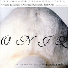 Tails Out by Otomo Yoshihide's New Jazz Quintet