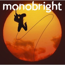 孤独の太陽 mp3 Single by Monobright