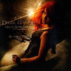 Жестокая Игра by Dark Princess