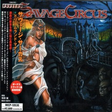 Dreamland Manor (Japanese Edition) mp3 Album by Savage Circus