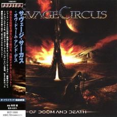 Of Doom And Death (Japanese Edition) mp3 Album by Savage Circus