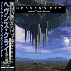Food For Thought Substitute (Japanese Edition) mp3 Album by Heaven's Cry
