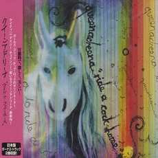 Ride A Cock Horse (Japanese Edition) mp3 Album by QueenAdreena