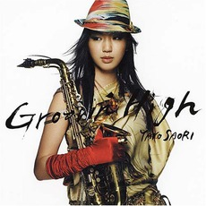 Groovin' High mp3 Album by Saori Yano