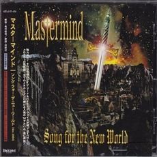 Song For The New World (Remastered) mp3 Album by Mastermind