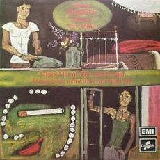 Πασχαλιές μέσα από τη νεκρή γη (Re-Issue) mp3 Album by Manos Hadjidakis (Μάνος Χατζιδάκις)
