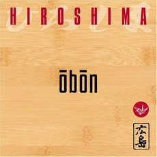 Obon mp3 Album by Hiroshima