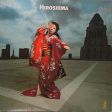 Odori mp3 Album by Hiroshima