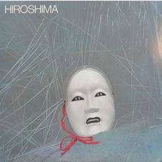 Hiroshima mp3 Album by Hiroshima